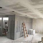 γραφεία από τσιμεντοσανίδα και οροφές με διάτρητη γυψοσανίδα σε γραφεία στην Αθήνα