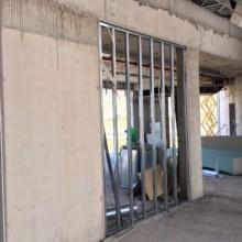 γυψοσανίδες, τσιμεντοσανίδες στο κτίριο ΕΡΓΟΣΕ-18