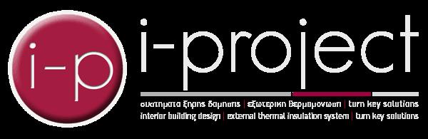 λογότυπο της εταιρίας ξηράς δόμησης i-project ΕΠΕ, κατασκευές γυψοσανίδας, ψευδοροφές, χωρίσματα, ξηρά δόμηση